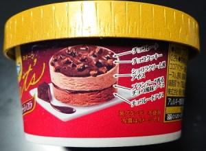 スーパーカップ ガトーショコラ