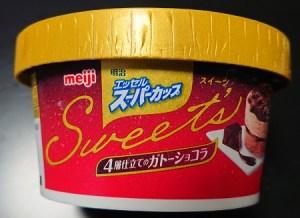 スーパーカップ ガトーショコラ 売ってない コンビニ
