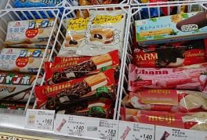 ガーナ チョコ アンド クッキー サンド 値段