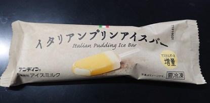 アイス イタリアン プリン アンデイコ(栄屋乳業)「イタリアンプリンアイスバー」を食べてみました!