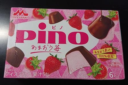 ピノのあまおう苺はコンビニのどこで売ってる いつまで?