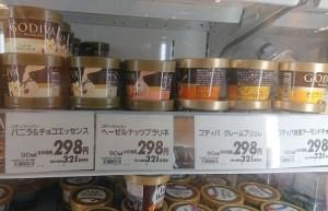 ゴディバ アイス どこで買える 販売店