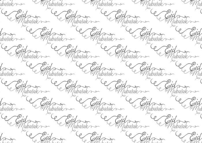 em2016.wrappingpaper