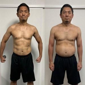 27日間の身体の変化