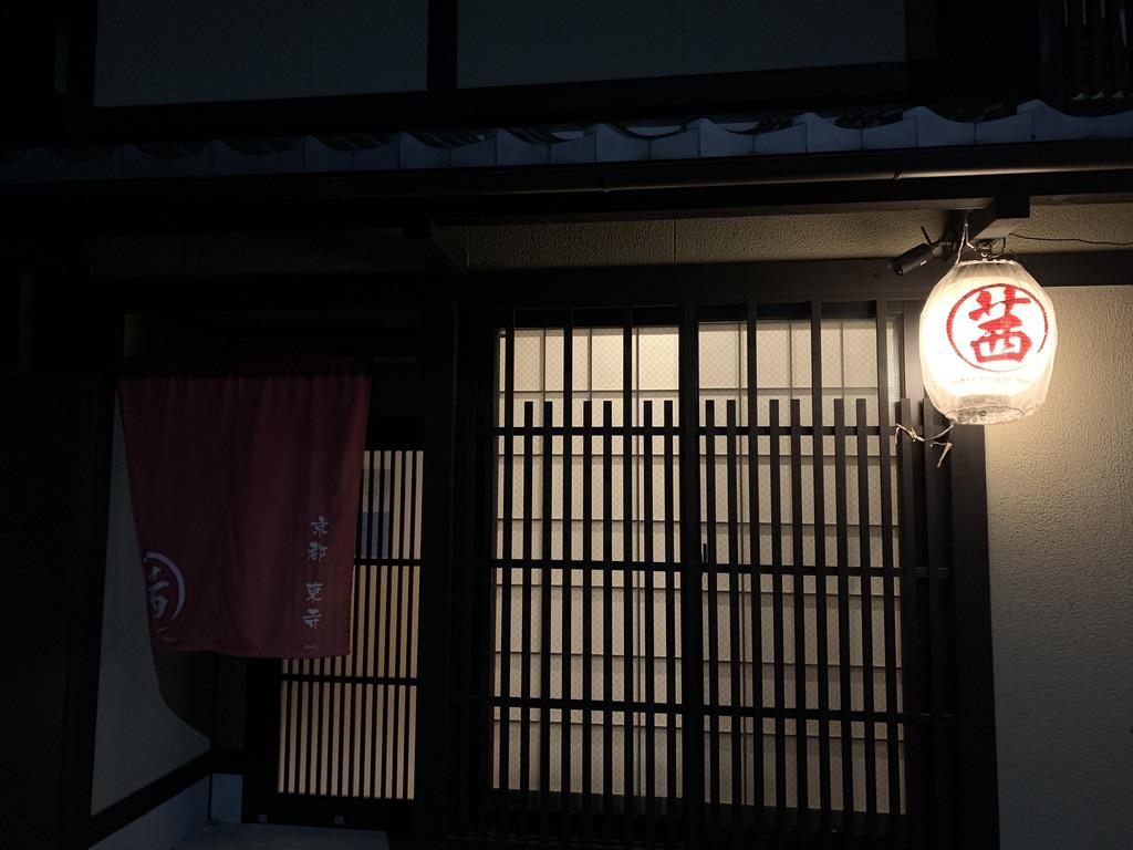 京都のパーソナルジム
