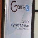 GameIS 2012: סיכום הכנס השנתי של תעשיית המשחקים הדיגיטלים הישראלית