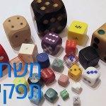 עקרונות בסיסיים לעיצוב משחקי תפקידים