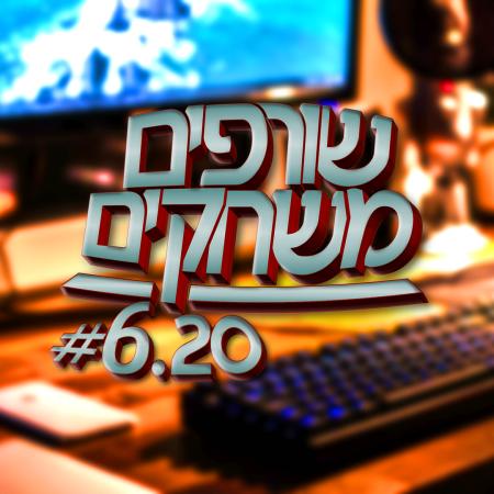 פודקאסט שורפים משחקים: עונה 6 פרק 20.