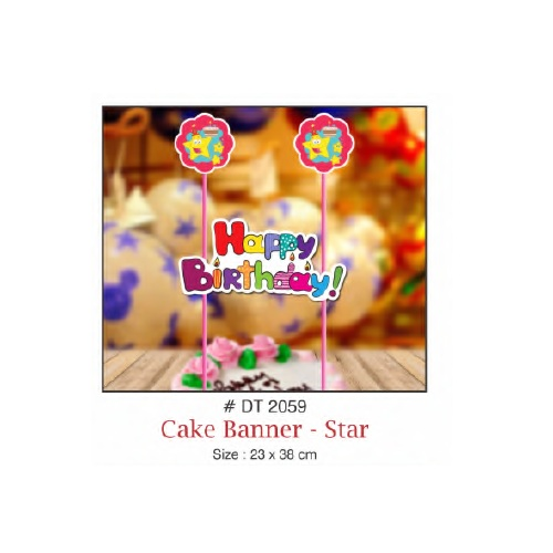 CAKE BANNER HAPPY BIRTHDAY STAR DESIGN
