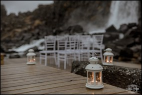 iceland-waterfall-wedding