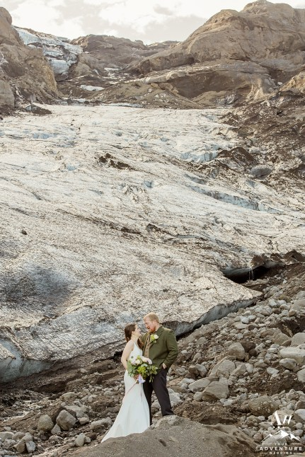 iceland-elopement-photographer-23