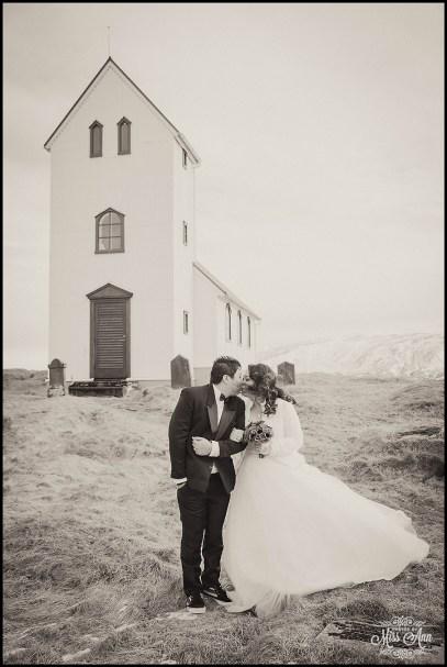 Iceland Wedding Ulfljotsvatn Church