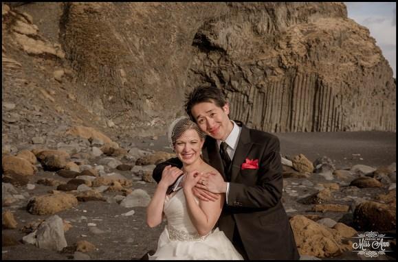 Bethany and Richard Iceland Wedding