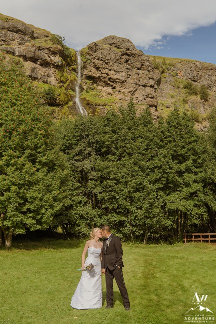 iceland-wedding-photography-your-adventure-wedding-8