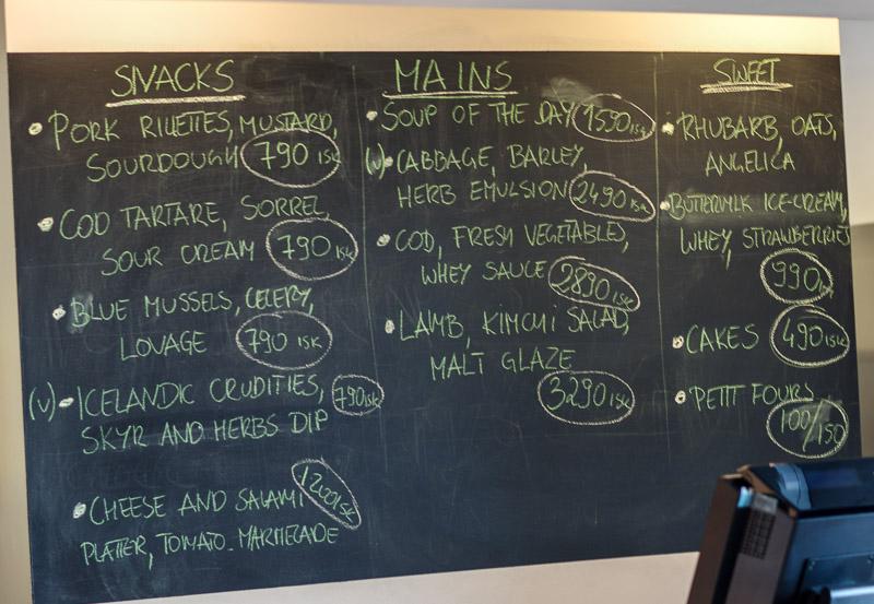 Hafnarhús art museum menu