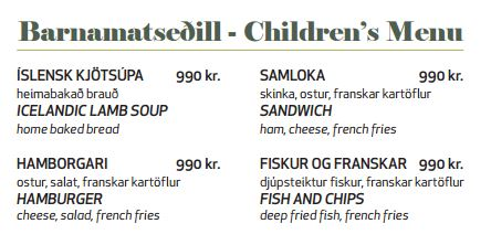 fakasel-childrens-menu