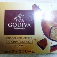 【GODIVA】ゴディバ チョコレートアイスバー カプチーノ 期間限定【コンビニ スーパー アイス レビュー】
