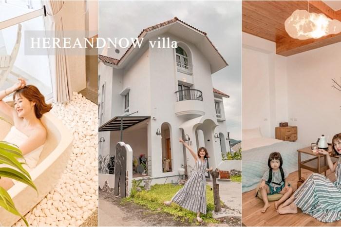 置身峇厘島villa!一天只接一組客人,包棟民宿親子旅遊推薦!南投 – 希爾拉villa
