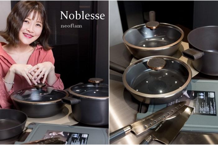 Noblesse大貴鏃鑄造 – 奢華黑配皮革不沾鍋 neoflam