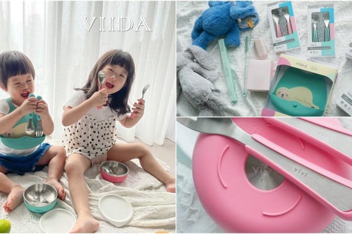 VIIDA – 最美不鏽鋼兒童餐具,客製化姓名雷射標,環保吸管、攜帶圍兜、兒童軟毛牙刷推薦