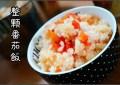 【冰冰下廚】整顆番茄飯 - 超簡單又好吃~廚房新手也會的電鍋料理食譜