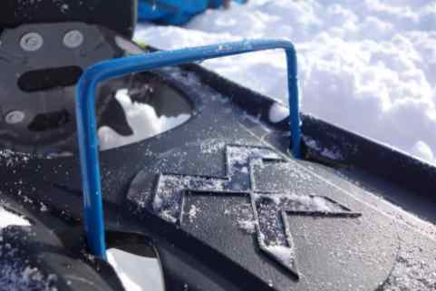 Tubbs Flex VRT Snowshoes 34