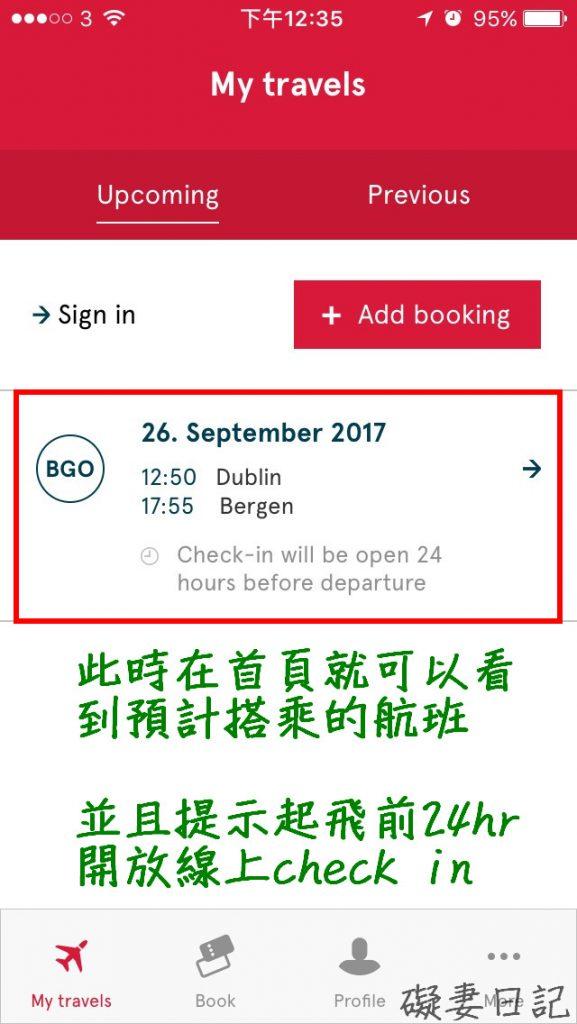 新增成功後就可以在首頁看到預計搭乘的航班