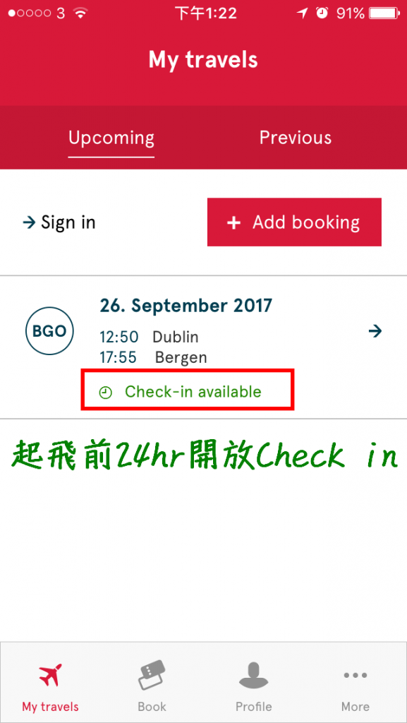 起飛前24hr開放Check in後就會看到「Check-in available」