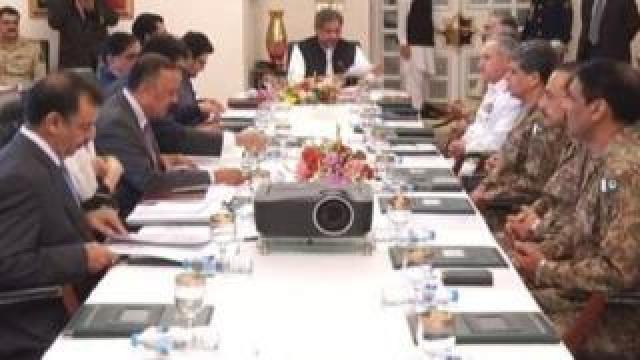 قومی سلامتی کمیٹی