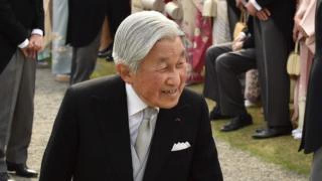 Emperor Akihito (April 2017)
