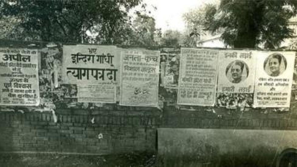 जेपी ने कहा कि इंदिरा ने उन्हें बिहार आन्दोलन के बारे में बात करने के लिए बुलाया है