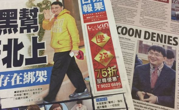 Picture of HK newspapers on 1 February 2017 about Xiao Jianhua's disappearance