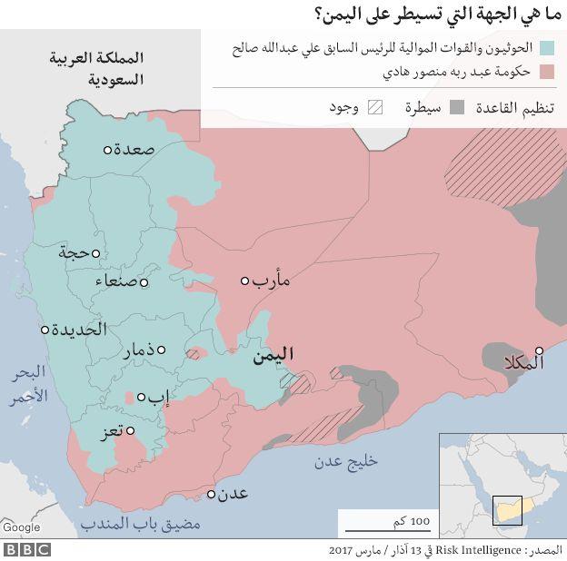 خريطة توضح من يسيطر على المناطق المختلفة في اليمن؟