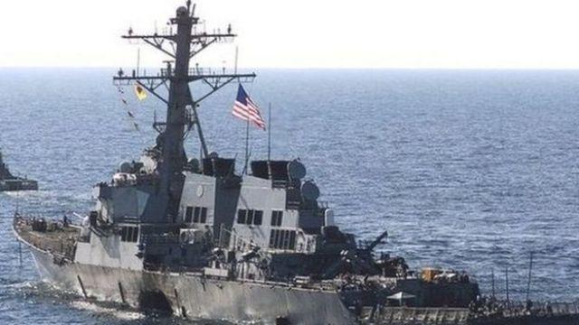 Toddobo iyo toban bad maax ayaa dhintay marka la weeraray markabka USS Cole