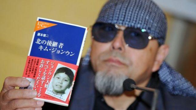 Kenji Fujimoto.
