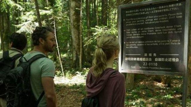 Filme 'Floresta Maldita'