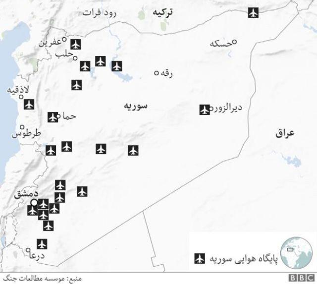 پایگاههای هوایی سوریه