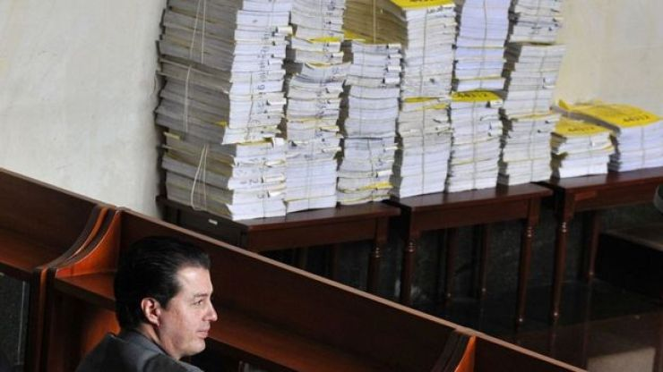 Los folios del juicio contra Maza Márquez.