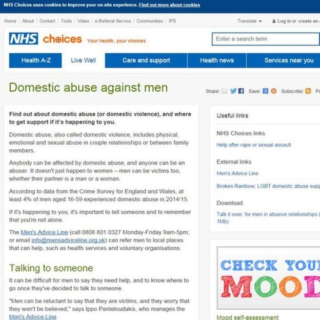 Página web del NHS