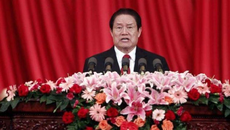 Zhou Yangkang