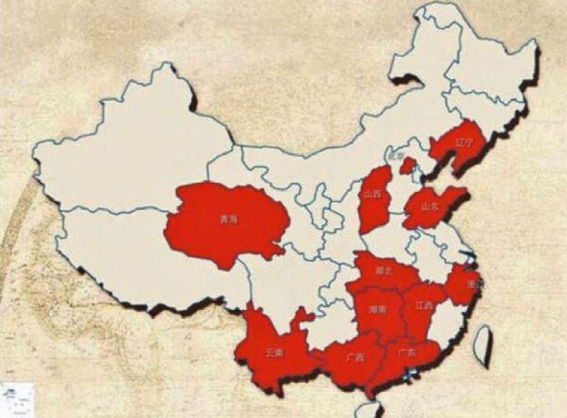 Mapa mostrando áreas da China
