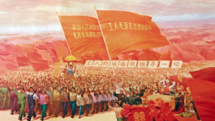 Close-up of Mao propaganda poster