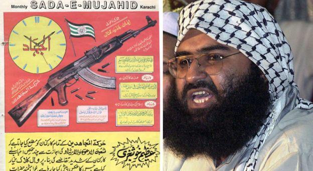 The jihadist magazine published by Azhar