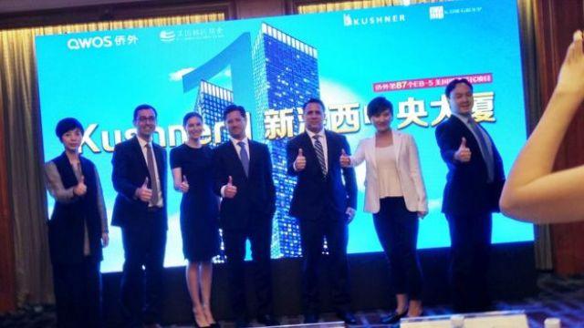 Fotografía del evento de promoción de la familia Kushner en China.