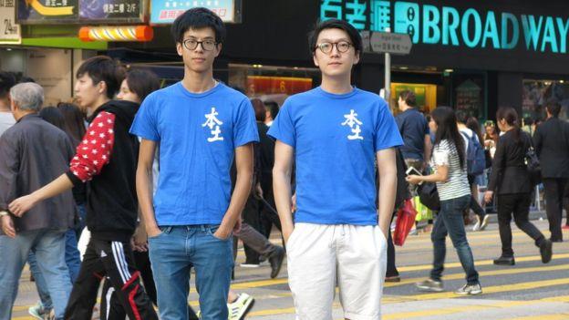 BBC CHINESE PHOTO / MARTIN YIP: