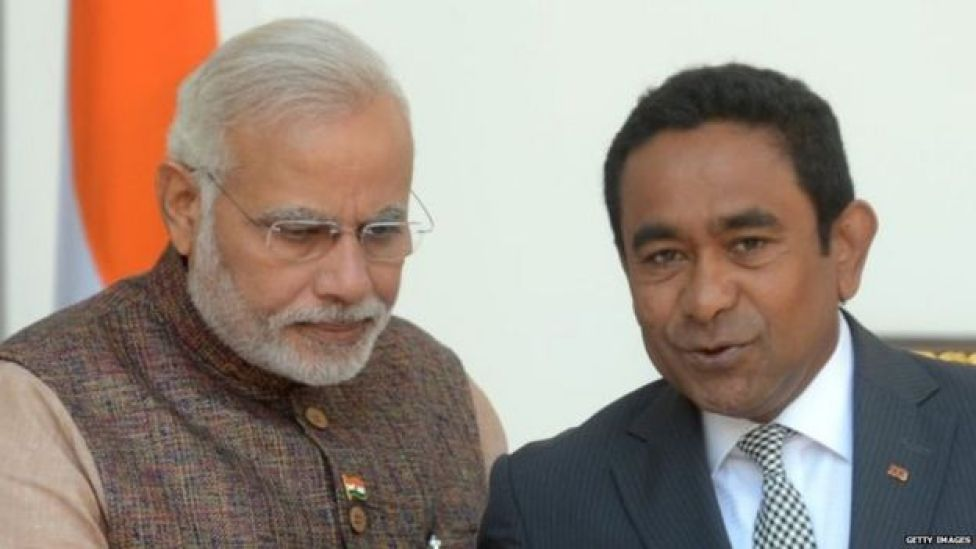 भारत मालदीव