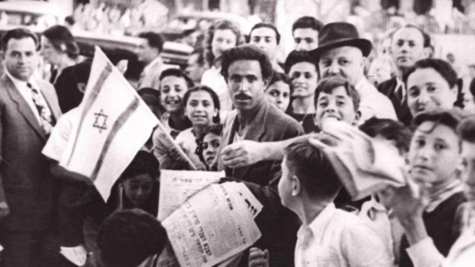 Celebraciones tras la proclamación del Estado de Israel.