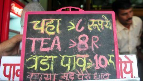 Venta de té