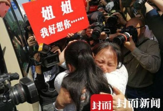 Kang Ying and her mother Liu Dengying hug after being reunited