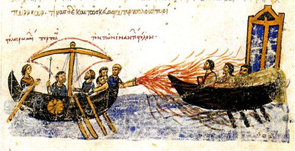 Fuego griego lanzado de un barco bizantino